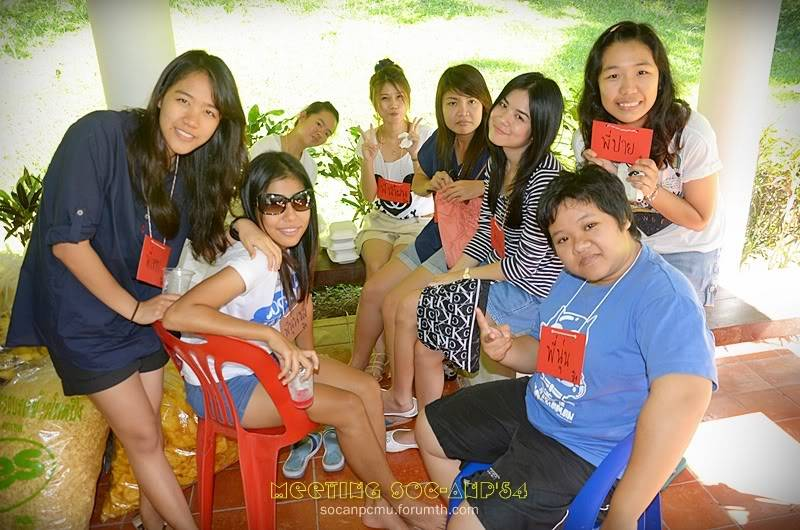รูป Meeting Soc-Anp'54 MT54_020