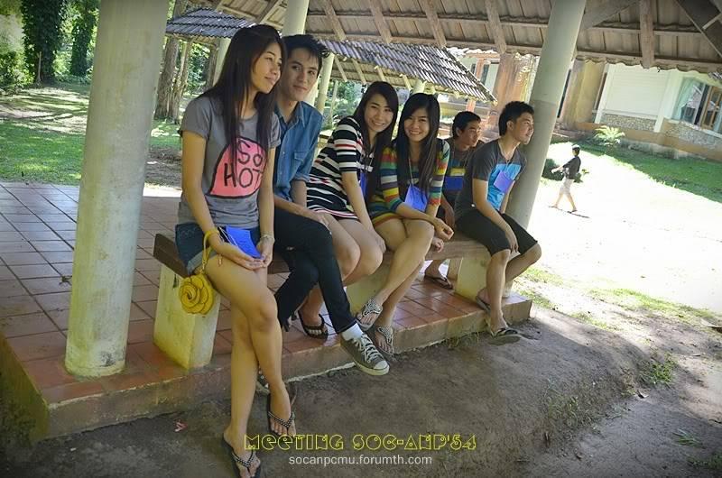 รูป Meeting Soc-Anp'54 MT54_051