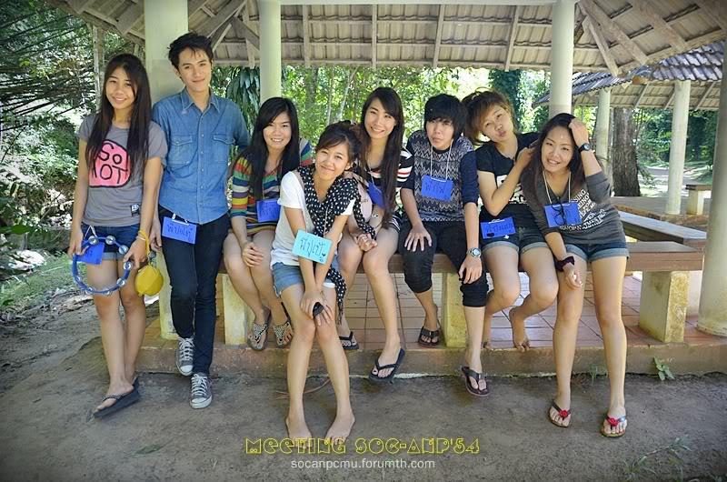 รูป Meeting Soc-Anp'54 MT54_084