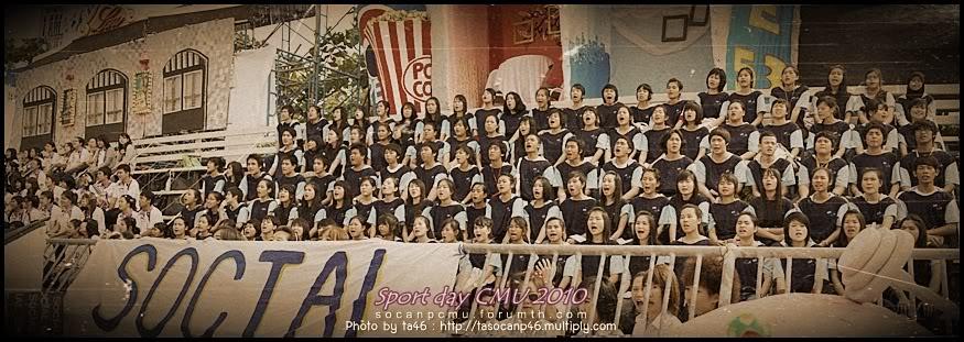 รูปงาน Sport day CMU 2010 Sp2010_001