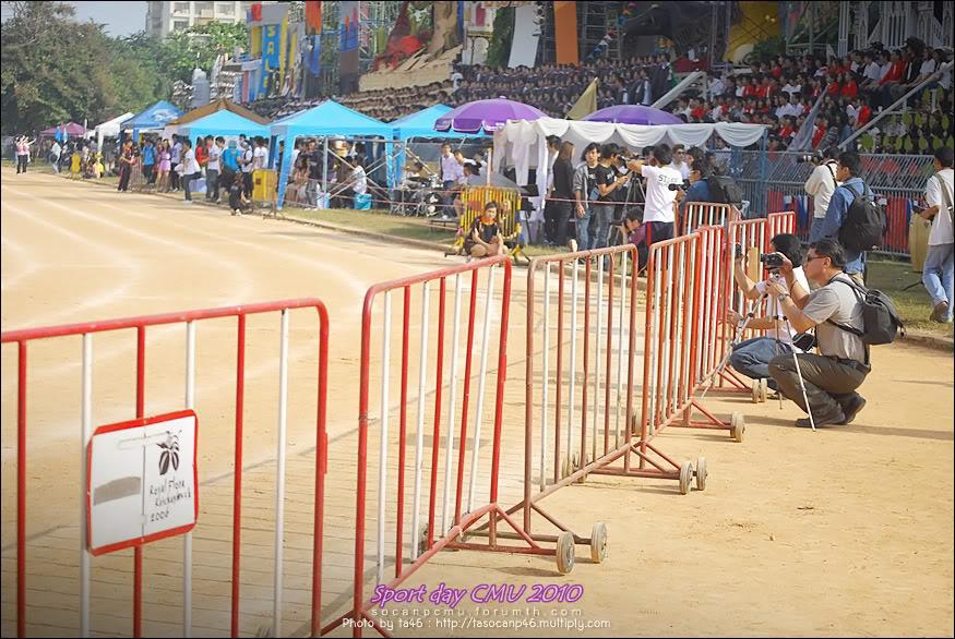 รูปงาน Sport day CMU 2010 Sp2010_020