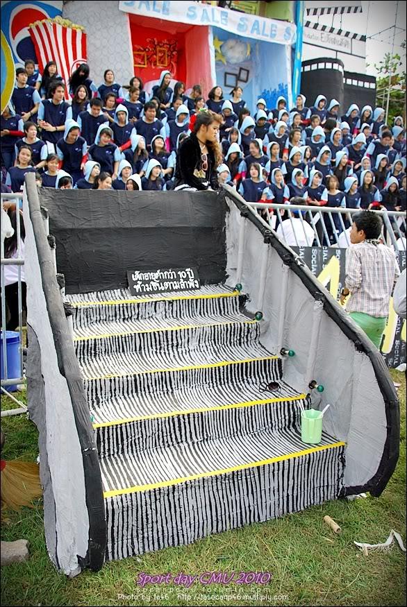 รูปงาน Sport day CMU 2010 - Page 4 Sp2010_095