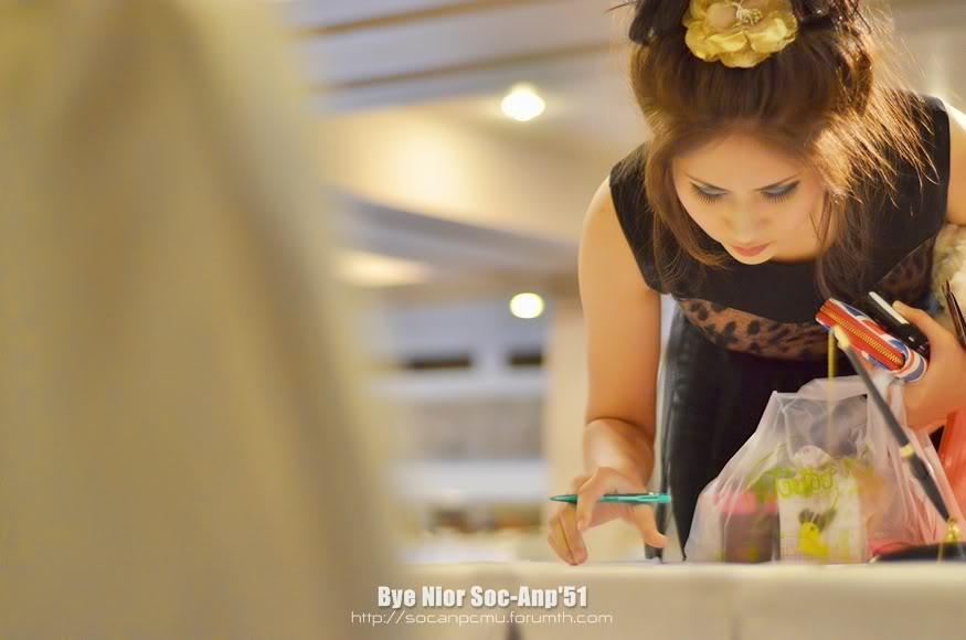รูปงาน Bye Nior Soc-Anp'51 Bye51_006