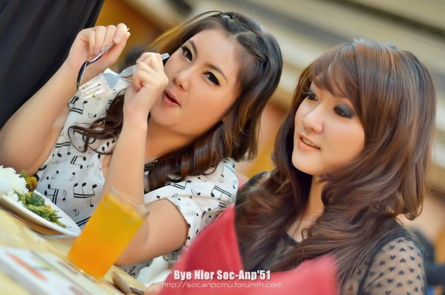 รูปงาน Bye Nior Soc-Anp'51 Bye51_031
