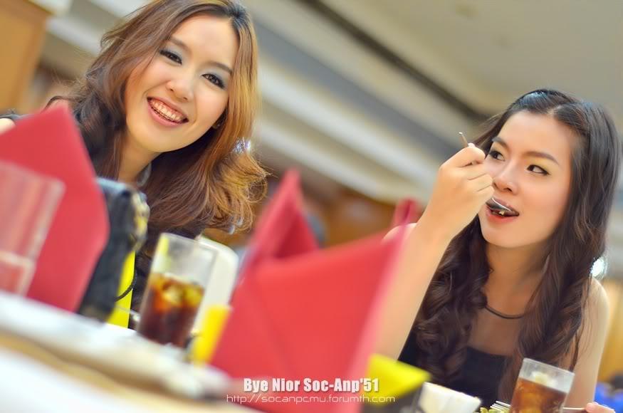 รูปงาน Bye Nior Soc-Anp'51 Bye51_033