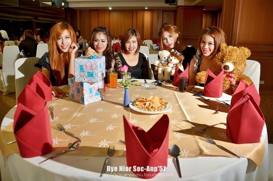 รูปงาน Bye Nior Soc-Anp'51 Bye51_036