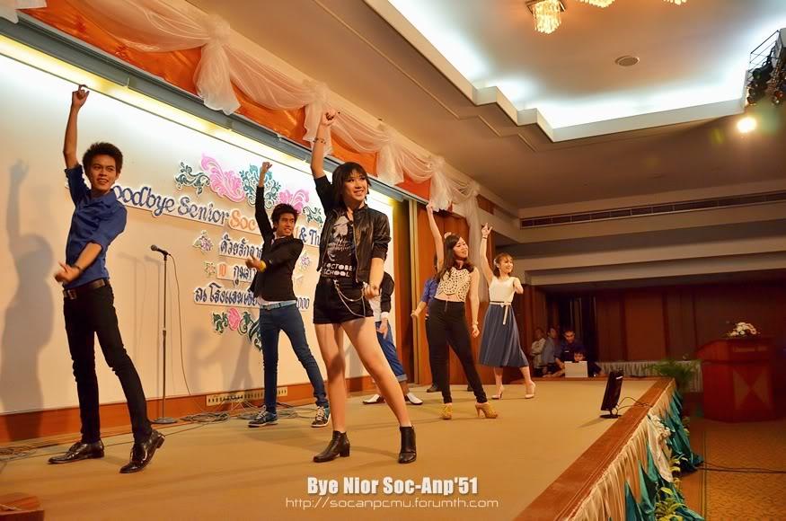 รูปงาน Bye Nior Soc-Anp'51 Bye51_056