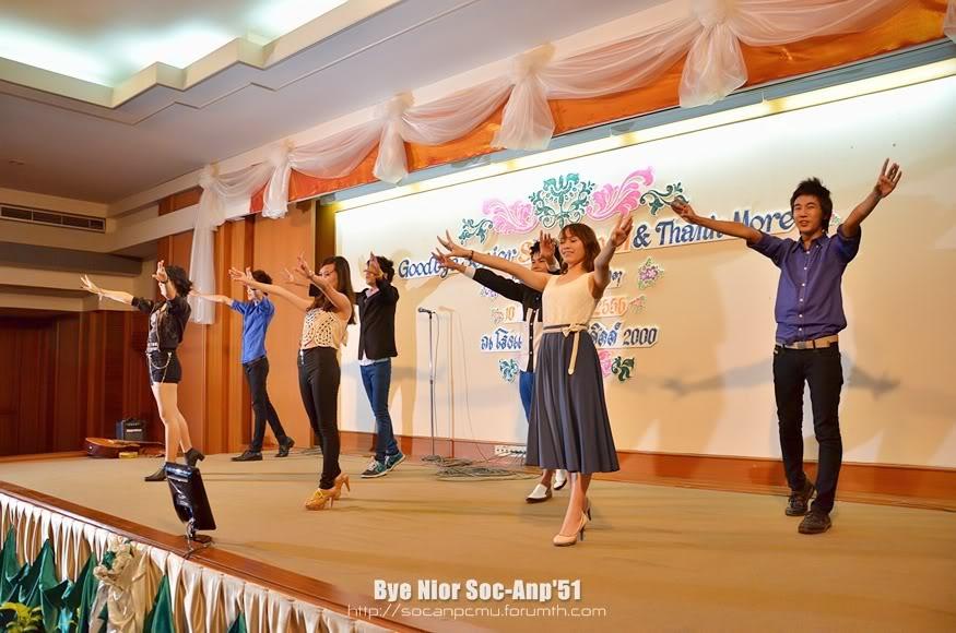 รูปงาน Bye Nior Soc-Anp'51 Bye51_057