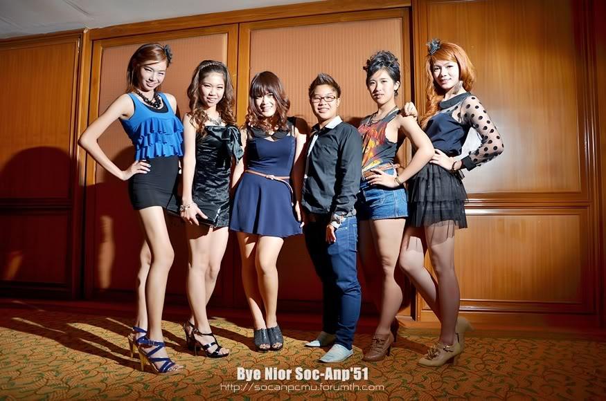 รูปงาน Bye Nior Soc-Anp'51 Bye51_060