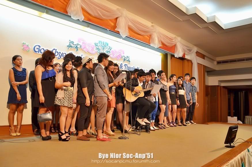 รูปงาน Bye Nior Soc-Anp'51 Bye51_065