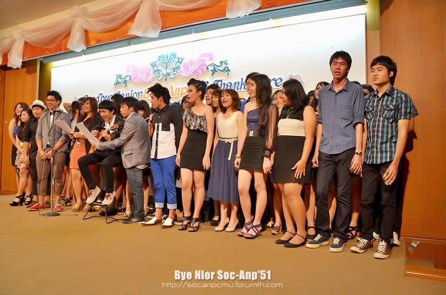 รูปงาน Bye Nior Soc-Anp'51 Bye51_067