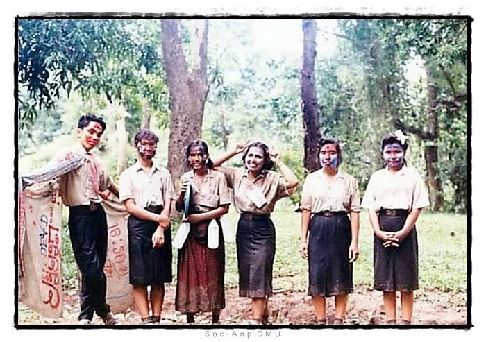 รูปเก่าจาก socanpclub.com Club_03