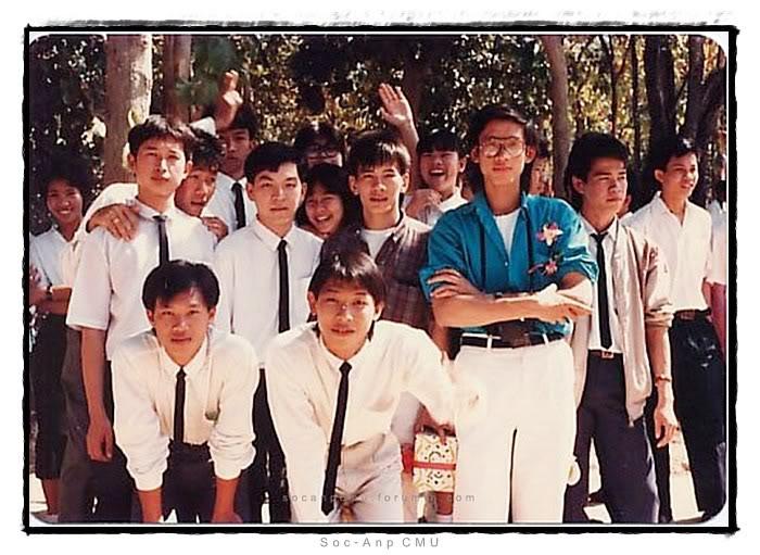 รูปเก่าจาก socanpclub.com Club_09