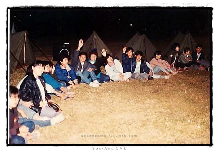 รูปเก่าจาก socanpclub.com Club_12