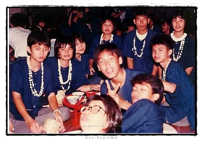 รูปเก่าจาก socanpclub.com Club_15