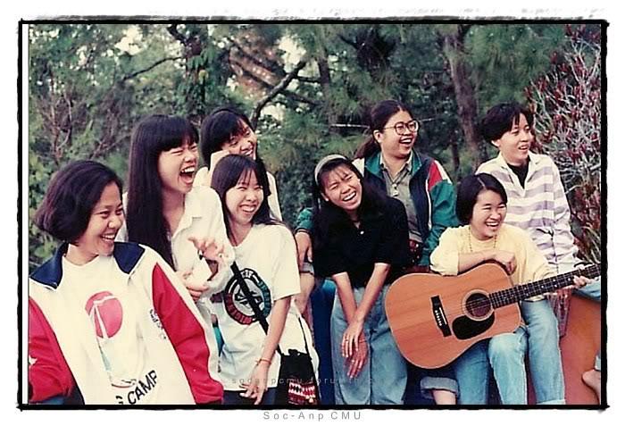 รูปเก่าจาก socanpclub.com Club_18