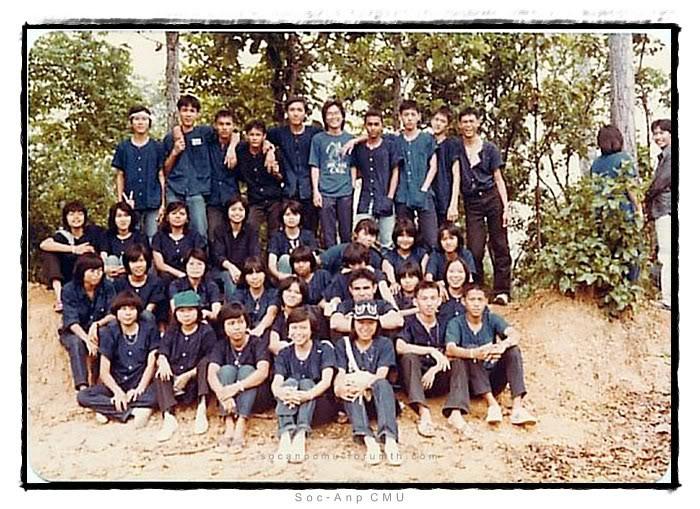 รูปเก่าจาก socanpclub.com Club_22