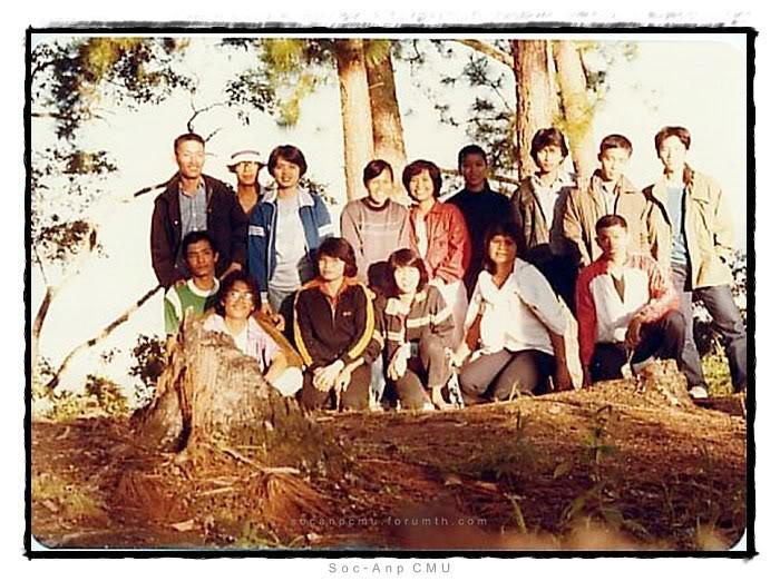 รูปเก่าจาก socanpclub.com Club_24