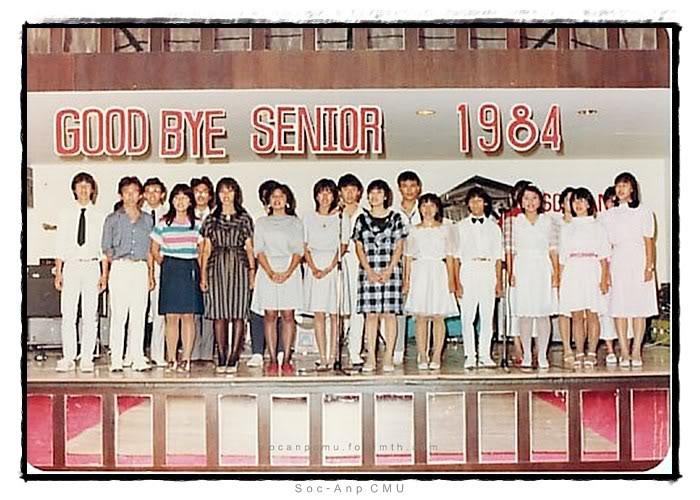 รูปเก่าจาก socanpclub.com - Page 2 Club_26