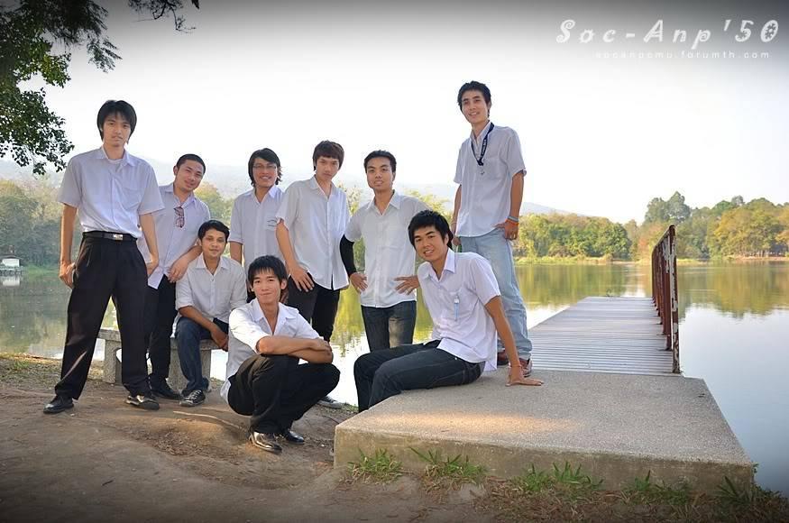 รูป Soc-Anp'50 >อ่างแก้ว + ศาลาธรรม< SA50_01