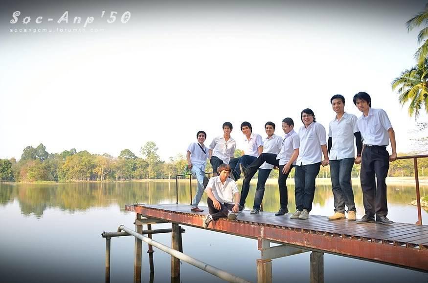 รูป Soc-Anp'50 >อ่างแก้ว + ศาลาธรรม< SA50_02