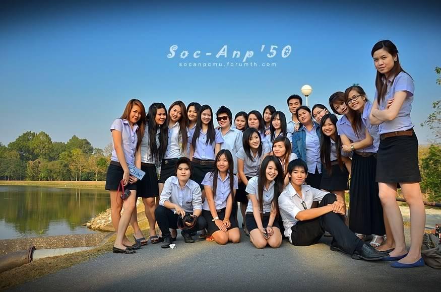 รูป Soc-Anp'50 >อ่างแก้ว + ศาลาธรรม< SA50_11