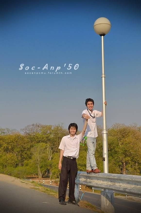 รูป Soc-Anp'50 >อ่างแก้ว + ศาลาธรรม< SA50_18