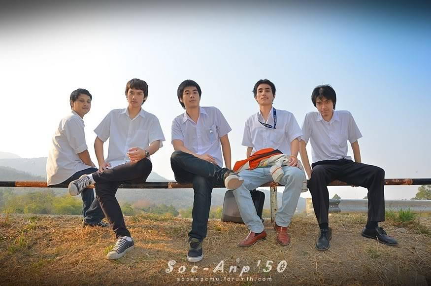 รูป Soc-Anp'50 >อ่างแก้ว + ศาลาธรรม< SA50_20