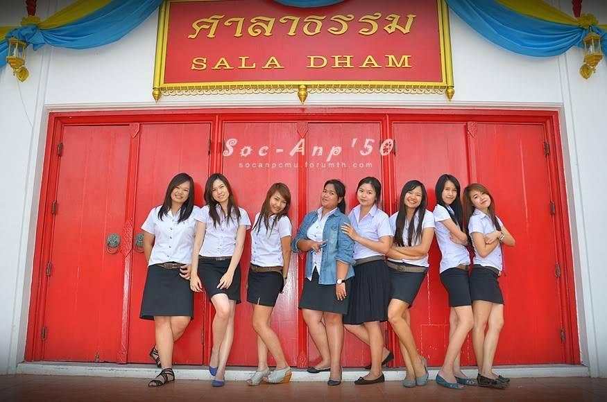 รูป Soc-Anp'50 >อ่างแก้ว + ศาลาธรรม< - Page 2 SA50_57