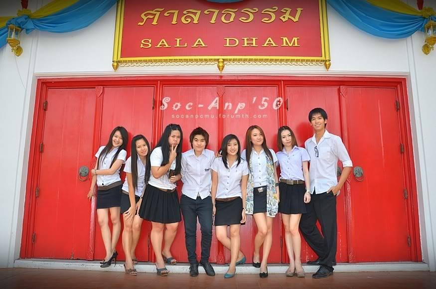 รูป Soc-Anp'50 >อ่างแก้ว + ศาลาธรรม< - Page 2 SA50_58
