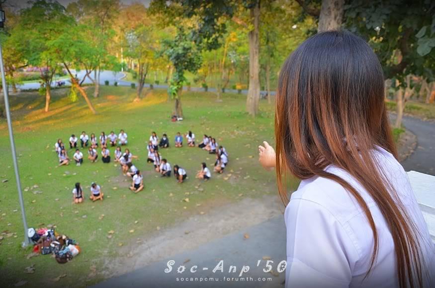 รูป Soc-Anp'50 >อ่างแก้ว + ศาลาธรรม< - Page 3 SA50_64