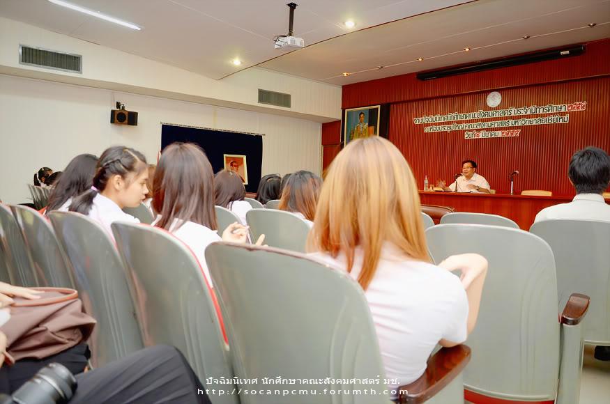 รูปงานปัจฉิมนิเทศสังคมศาสตร์ และ รูป soc-anp'51 >ศาลาธรรม< Soc51_050
