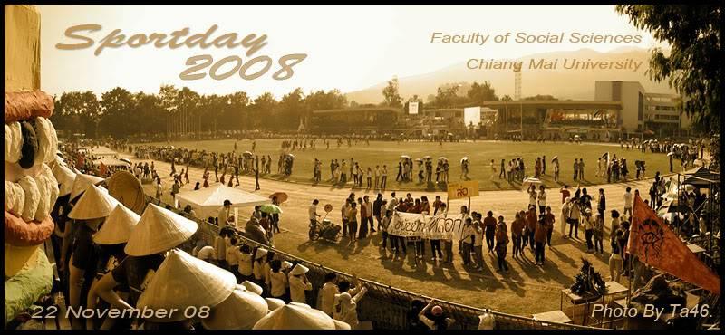 รูปงาน Sport Day ส่งท้ายปี 2008 ครับ Sp01