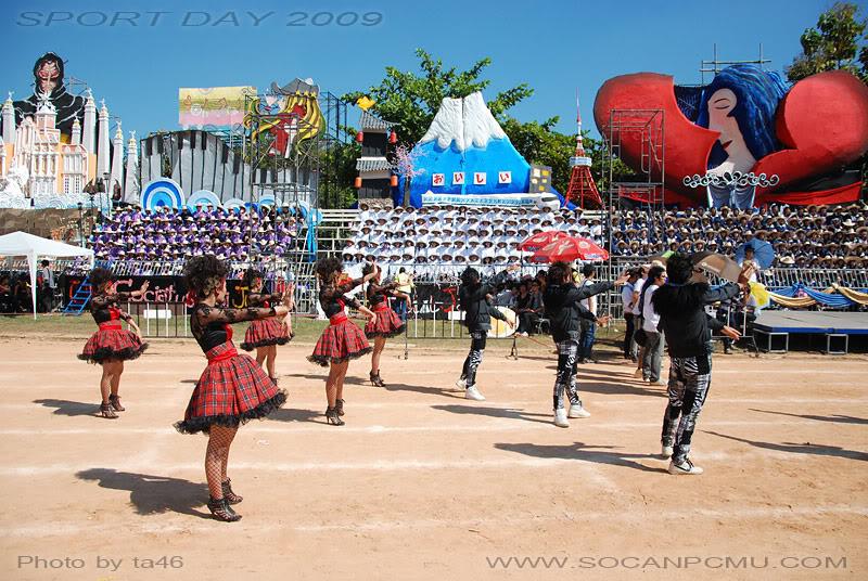 รูปงาน Sport day CMU 2009 Sp09_01