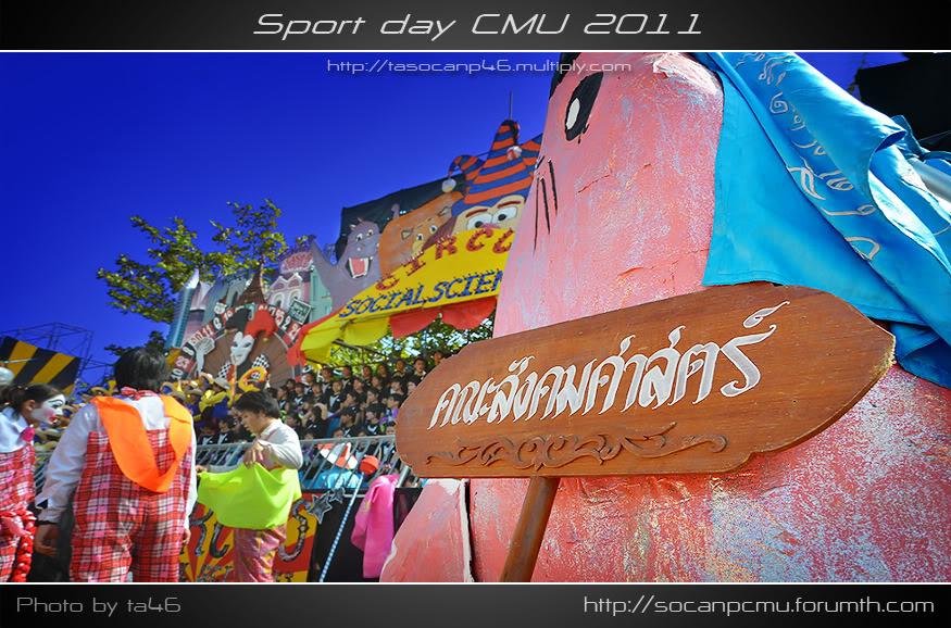 รูปงาน Sport day CMU 2011 Sp54_001