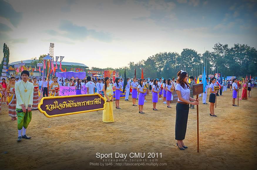 รูปงาน Sport day CMU 2011 Sp54_002