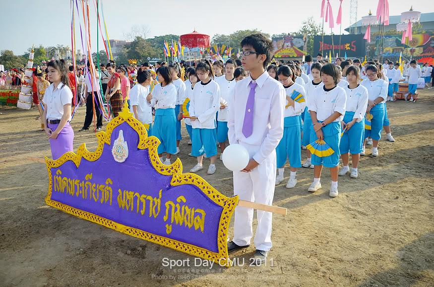 รูปงาน Sport day CMU 2011 Sp54_011