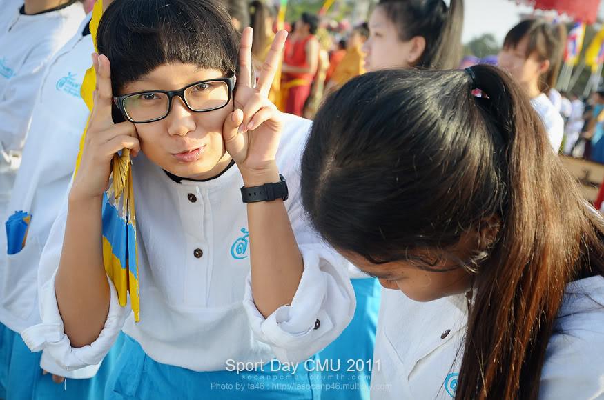 รูปงาน Sport day CMU 2011 Sp54_013