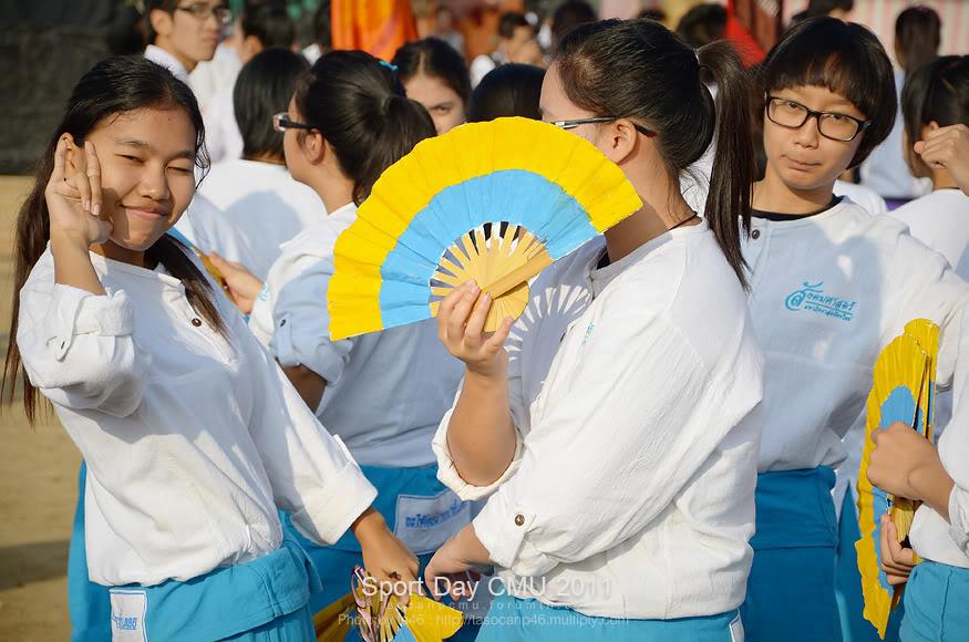 รูปงาน Sport day CMU 2011 Sp54_014