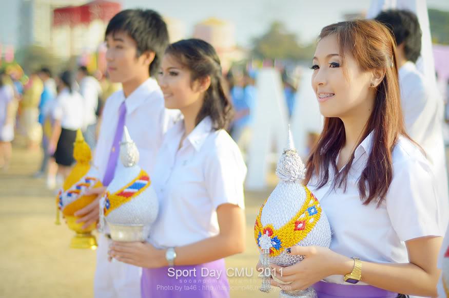 รูปงาน Sport day CMU 2011 Sp54_041