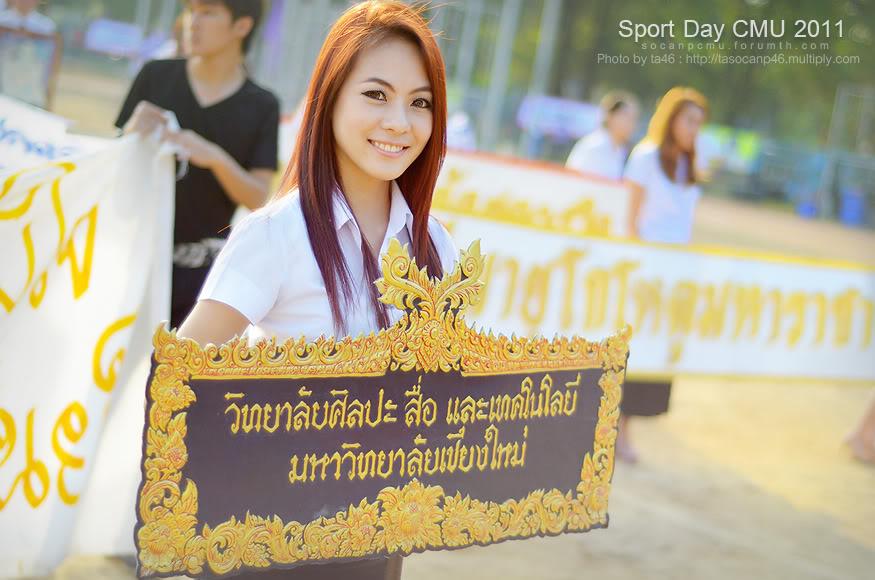รูปงาน Sport day CMU 2011 Sp54_044