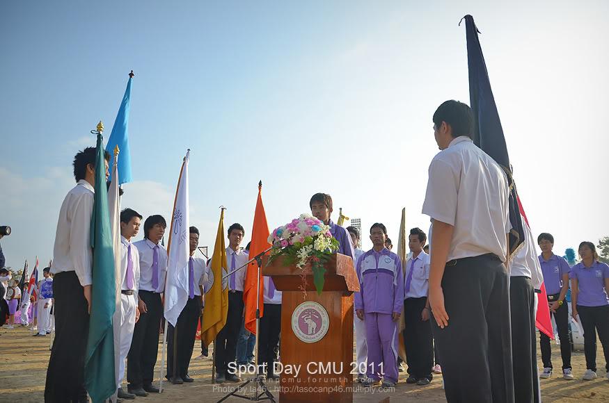 รูปงาน Sport day CMU 2011 Sp54_053