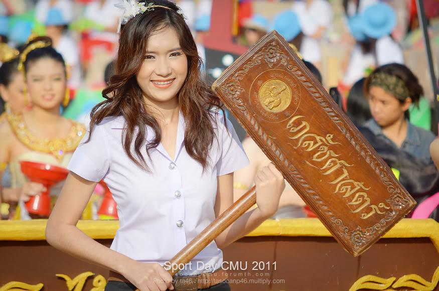 รูปงาน Sport day CMU 2011 Sp54_059