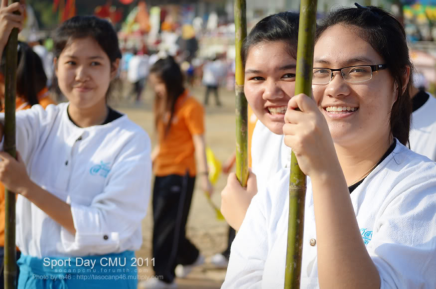 รูปงาน Sport day CMU 2011 Sp54_064