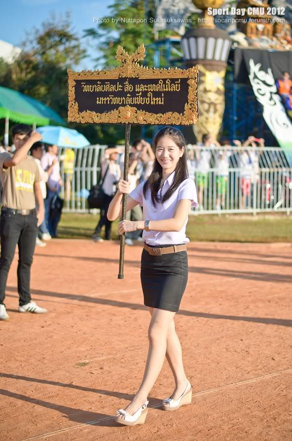 รูปงาน Sport day CMU 2012 SPD2012_039