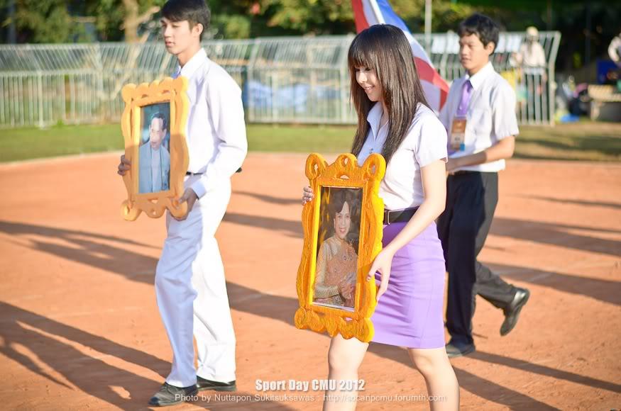 รูปงาน Sport day CMU 2012 SPD2012_040