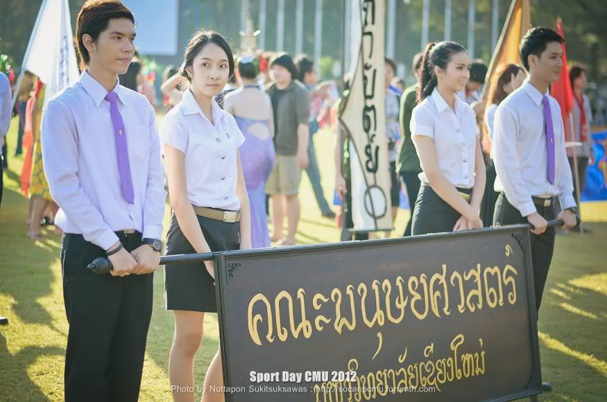 รูปงาน Sport day CMU 2012 SPD2012_053