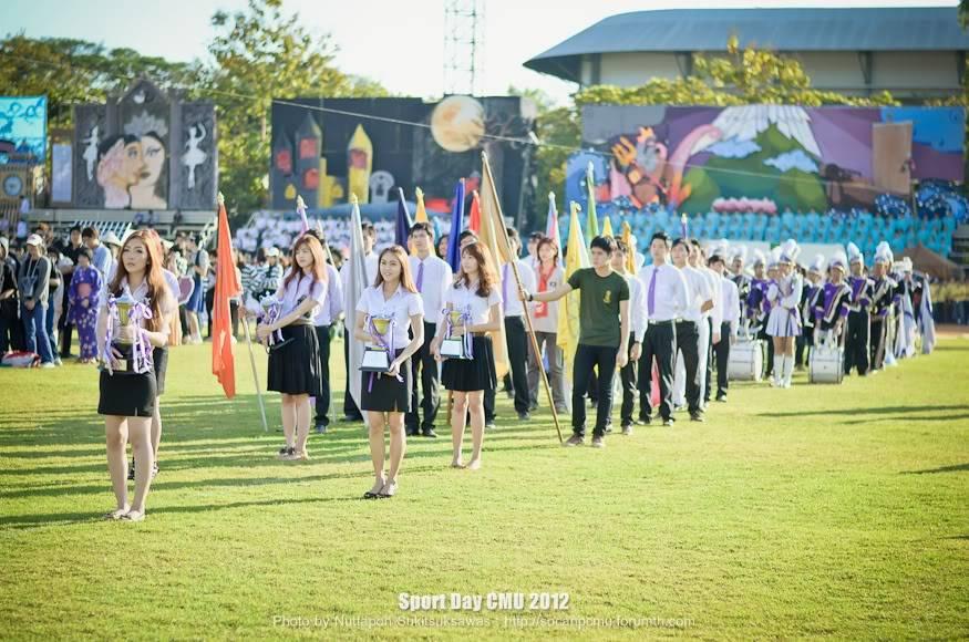 รูปงาน Sport day CMU 2012 - Page 2 SPD2012_066