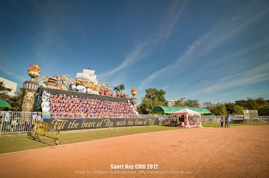 รูปงาน Sport day CMU 2012 - Page 3 SPD2012_130