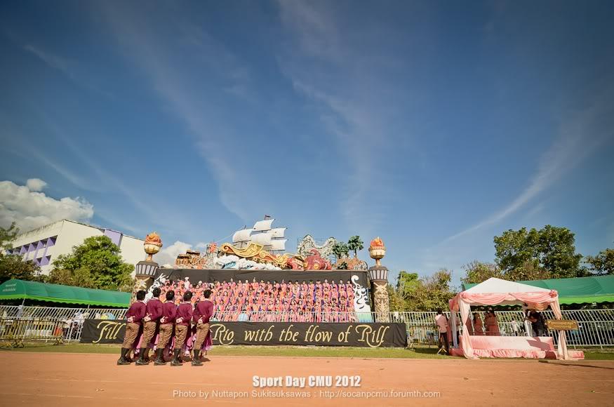 รูปงาน Sport day CMU 2012 - Page 3 SPD2012_131